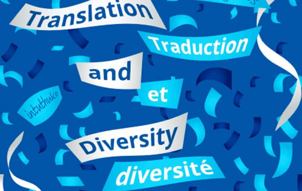 Journée mondiale de la traduction 2017